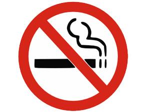 no-smoking-alt